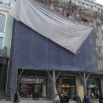 Демонтаж рамных лесов ул. Кузнецкий Мост (4)