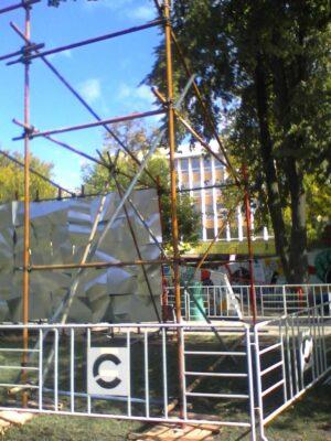 Фото монтаж хомутовых лесов Сад имени Н. Э. Баумана