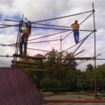 Монтаж конструции из хомутовых лесов (2)