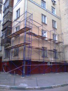 Фото монтаж ул. Масловка.